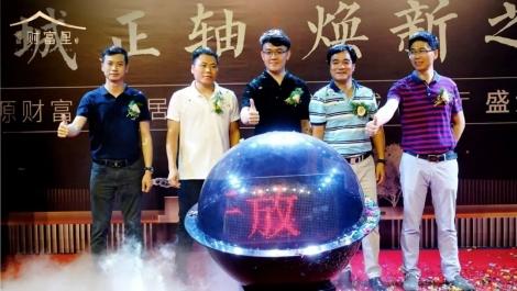 香港财富中心:城区又一国风新盘上线,天博展厅盛大开放